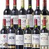 安くて美味しいワインの見つけ方① 赤ワインのブドウ