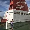 国際青少年連合 船で行く韓国のワールドキャンプ