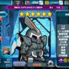 ☆1攻撃型 ジン