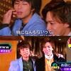 キスマイ6人の一万字インタビューを読んで〜北山宏光は何を語るのか〜