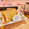 2月27日・28日のコーヒー豆&スイーツ