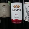 【グルメ】エノテカでデイリーワインにぴったりのワインセットを購入しました!