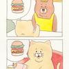 ネコノヒー「ハンバーガー」