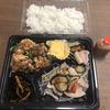 【食べログ3.5以上】千代田区日本橋本町三丁目でデリバリー可能な飲食店1選