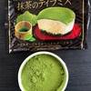 Uchi【抹茶のティラミス】Cafe