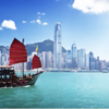 香港にて新たな出会い