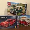 完成に半日かかった。LEGO「ワーゲンT1」の出来は!?