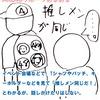 【お笑い】755で「AKB48グループあるある」が人気!その1…「同じAKBメンバーのファンを見つけても話しかけられない」