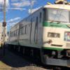 185系電車は讃えられ方が織田信長クラス