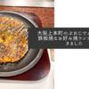 大阪上本町のぷれじでんと千房で鉄板焼なお好み焼ランチを頂いてきました