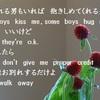 Eテレ「ミュージック・ポートレイト 松本隆×斉藤由貴 第2夜」を観て。感動させようとは思わず・・。