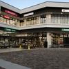 いずみ野駅 相鉄線 横浜