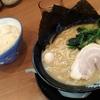濃厚豚骨スープと弾力がある中太麺 ~ 横浜家系ラーメン 町田商店 戸塚原宿店