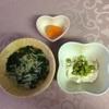 お野菜からの離乳食  [126日目 小松菜とモロヘイヤのあわ麺]