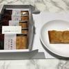 手土産におすすめの洋菓子!果物を使った焼菓子が人気。【FOUNDRY(ファウンドリー)の国産林檎のバターサブレ】