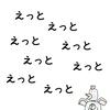【1万枚到達!】広島県大竹市の お好み屋さん「お好み焼き えっと」、VALUのフードカテゴリーのトップだぞ!