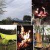 【富士山が見えるキャンプ場で二泊三日の1日目】朝霧ジャンボリーオートキャンプ場でキャンプしたって話〜スウェーデントーチと焚き火と湯たんぽと〜