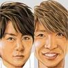 櫻井翔と相葉雅紀が同時に結婚発表!背景に見えるジャニーズ事務所の変化