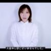 謝罪動画【木下ゆうか】がはじめしゃちょーの浮気騒動について語る