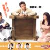 NHK「ごごナマ 知っトク!らいふ」で防災食(災害食)の特集が組まれていました!