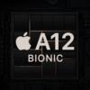 AppleがMacに自社CPUを搭載するメリットとデメリット