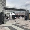 神戸ティーフェスティバル