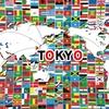 老兵が吠える、久米宏がラジオで東京オリンピック組織委員会を挑発!