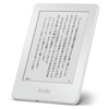 Amazon Kindleに新色ホワイト発売~プライム会員3千円OFFキャンペーンも