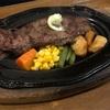 【洋食】帯広市*レストランまなべで夕食♪
