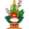 【日本のしきたりで開運LIFE】 お正月の飾り付けをしてはいけない日があるって知ってますか?