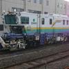 東北本線岩切駅で見かけた不思議な列車  ―ちょっとマニアックな記事―
