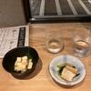 調子にのって日本酒のちグースカ