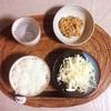 サラダ、小粒納豆。
