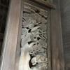 #小杉神社緑風祭と見積もり
