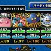level.149【スライム系縛り】深緑の巨竜