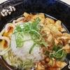 麻婆丼うどんは本格的だが食べにくさと見た目に難あり @はなまるうどん多肥店