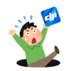 DJI GO 4 が落ちる件(解決済)