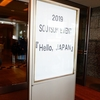 目からハートが零れ落ちた♡2019 ソ・ジソブ ファンミーティング『Hello,JAPAN』