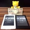 初めてのKindleの選び方。通常KindleやKindle Paperwhite、マンガモデルと一万円札との比較/ケース別のおすすめ