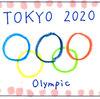 2020年東京オリンピックのチケットの抽選結果*おそらく倍率が低かったチケットに当選しました!