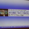 「@IT セキュリティソリューション Live! in Tokyo」に行ってきた