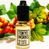 POTシステムに最適化⁉ 【リキッド】TOKYOWORKS CAFFE LATTE