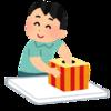 新日本プロレス G1クライマックス ブロック決定 ご飯三杯食べれるカード