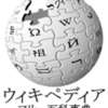 wikipedia風に催眠オナニストを紹介してみようと思った