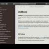 Markdown で簡単にオンラインドキュメントを生成できる mdBook の使い方