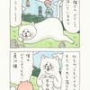 「チャー子と猫」