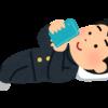 【PDCA日記】寝起きでスマホ見るのダメ