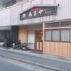 広島、大阪だけじゃない。福岡の個性的なお好み焼き  ふきや