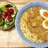 5月17日の食事記録~糖質ゼロ麵の担々麵にトライ