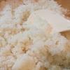 糖質制限ダイエット用しらたき酢飯の作り方〜砂糖をエリスリトールに置き換えで更にカロリーカット〜